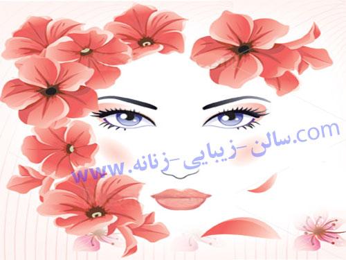 آرایشگاه زنانه تبریز
