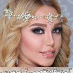 سالن عروس حنا شیراز